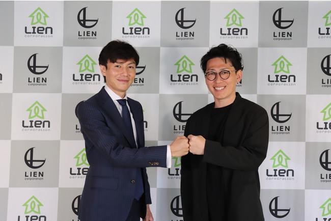 株式会社リアンコーポレーション 代表取締役 五嶋伸一 株式会社ケアメディカル 代表取締役 西谷直浩
