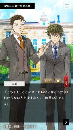 「図書館探偵」榊と三石