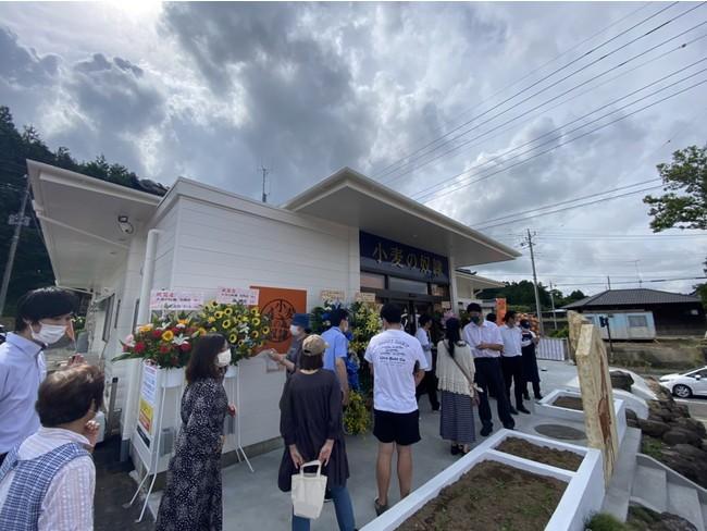 6月17日にオープンした小麦の奴隷笠間店