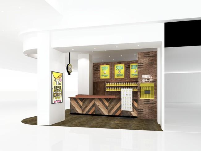 イオンモール高松店