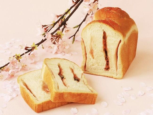 フレーバー食パン(さくら餡)