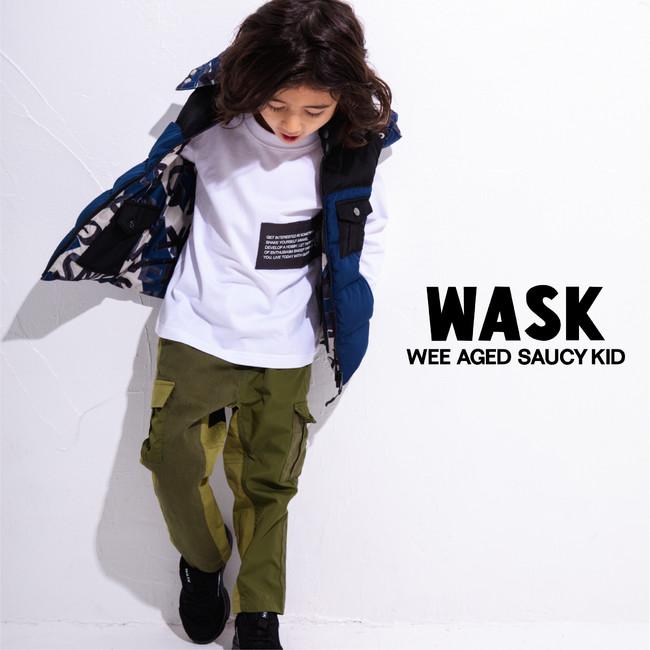株式会社ベベが展開する子ども服ブランド「WASK」