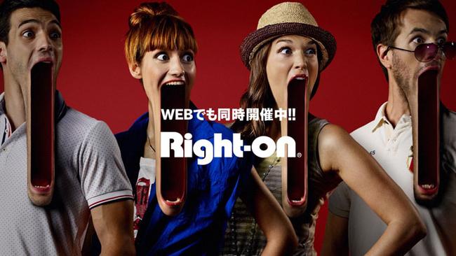 http://prtimes.jp/i/6294/9/resize/d6294-9-562525-0.jpg