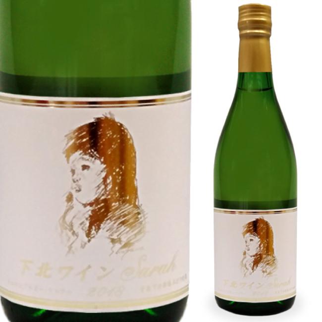 ホタテにぴったりのサンマモルワイナリーの白ワイン・Sarah