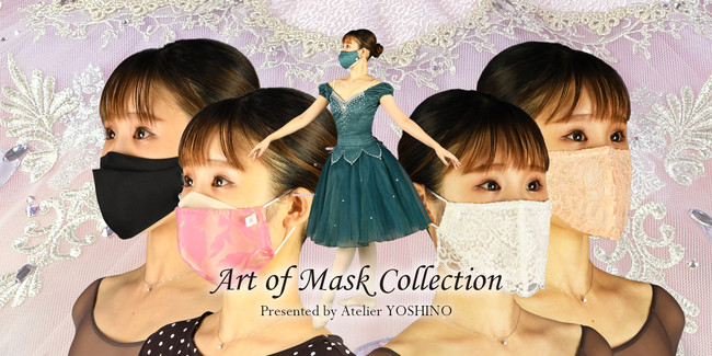 【Art of Mask Collection】Presented by Atelier YOSHINO