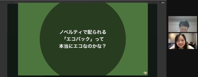 iinaのオンライン授業イメージ