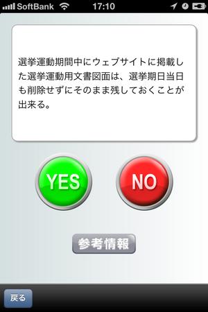crl ダウンロード