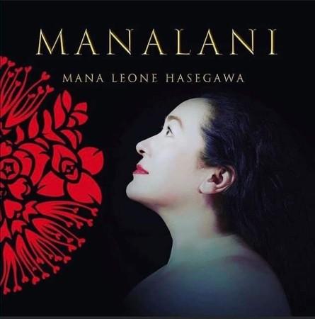 Mana Leone Hasegawa