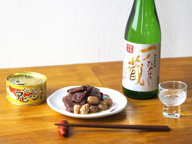 アヒージョと一緒に一ノ蔵 特別純米酒ひやおろし