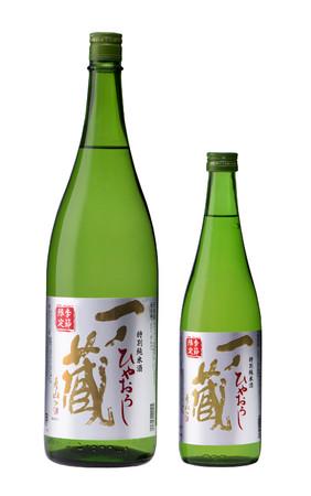 一ノ蔵 特別純米酒ひやおろし