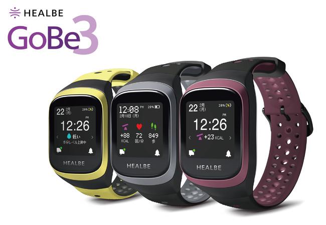 """世界初、""""摂取カロリーを自動計測できる""""スマートバンド。HEALBE 【GoBe3】 カラーはイエロー・ブラック/ブラック・グレー/バーガンディ・ブラックの3色。"""