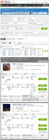 国内ダイナミックパッケージ(航空券+ホテル) 検索結果一覧ページ 一例
