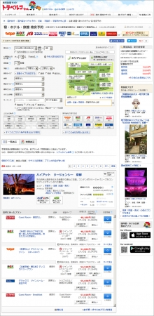 国内宿・ホテル・旅館比較 検索結果一覧ページ一例