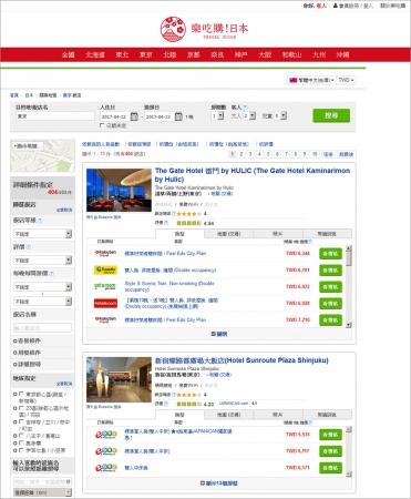 樂吃購!日本 ホテル検索ページ一例