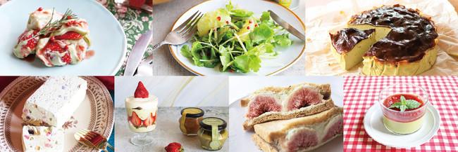 ピスタチオスプレッドを使用したレシピ7種