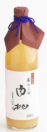 プレゼント 「白桃ジュース」