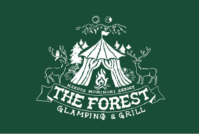The Forest Glamping and Grill では本格的なグランピング体験ができる