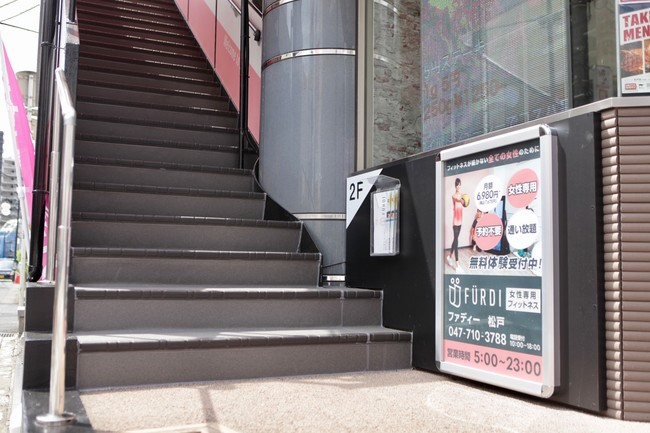 松戸店はJR常磐線・新京成線「松戸駅」より徒歩3分