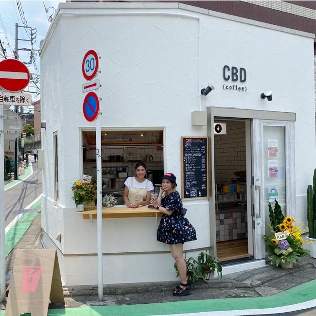 CBD(coffee)駒場東大前