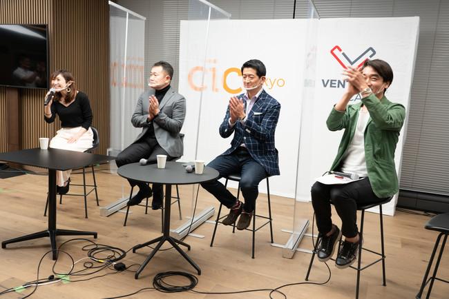 左から:矢澤麻里子氏、赤浦徹氏、宮田拓弥氏、梅澤高明