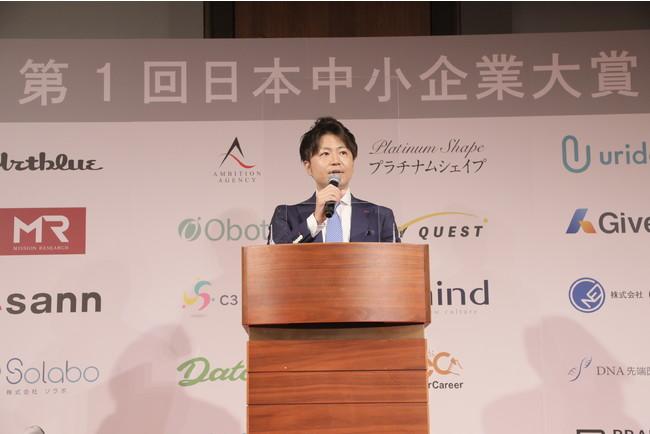 『中小企業からニッポンを元気にプロジェクト』を主催する株式会社リアステージ代表取締役社長山下 佳介氏