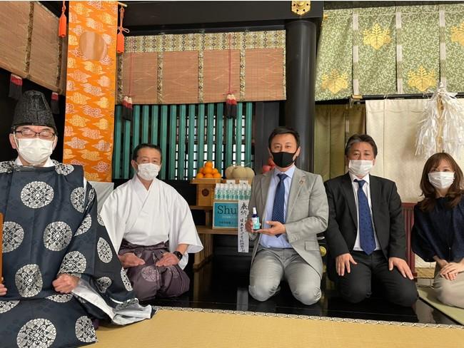 一般社団法人Medical&Security協会、株式会社tabekifuも奉納