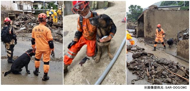 熱海市土砂災害緊急支援のお知らせ