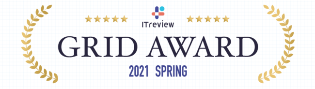 <入札情報速報サービスNJSS>「ITreview Grid Award 2021 Spring」にて「Leader」を受賞