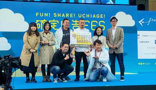 確定申告フェスで受賞した「STORY AWARD 2020」で最優秀賞を獲得した『Kai's Kitchen』オーナー甲斐さん