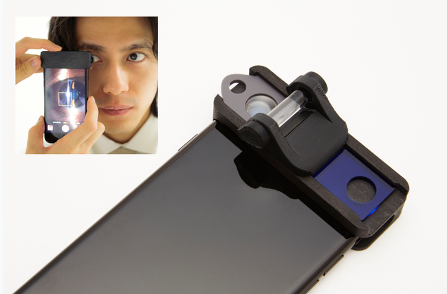 Smart Eye Camera (SEC)の外観