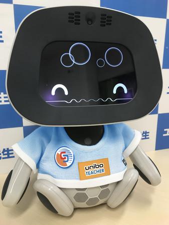 『日米がん撲滅サミット2020』大会サポーターAIロボ『ユニボ先生』