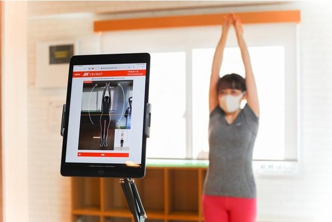 AI姿勢分析及び体組成計