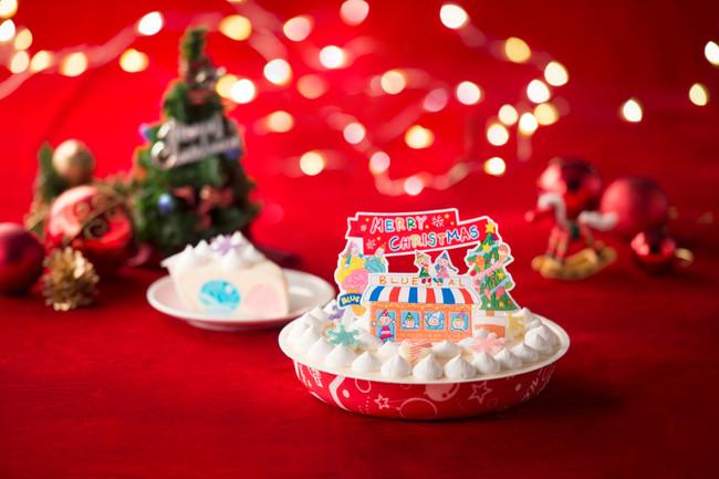 12フレーバーハッピーアイスケーキ(バニラベース)