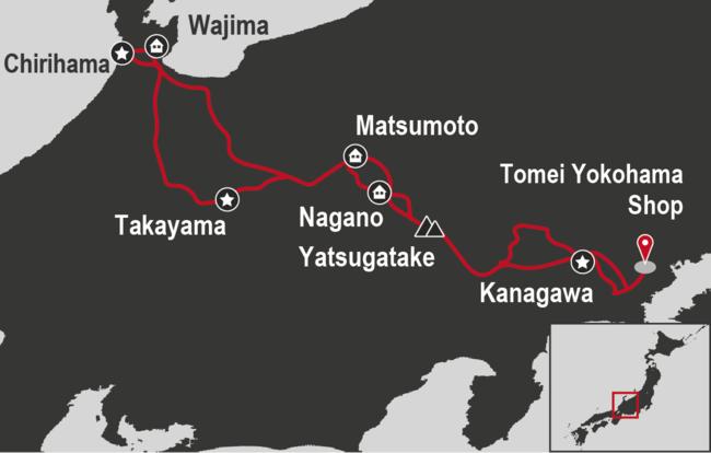 昇龍道ツアー ルートマップ