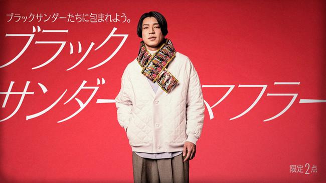 価格 ¥3,000(税込) 限定 2個