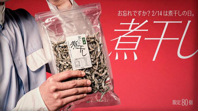 価格 ¥214(税込) 限定 80個