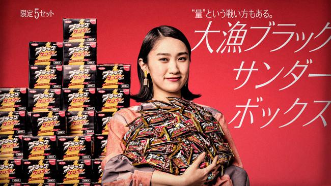 価格 ¥10,000(税込) 限定 5個