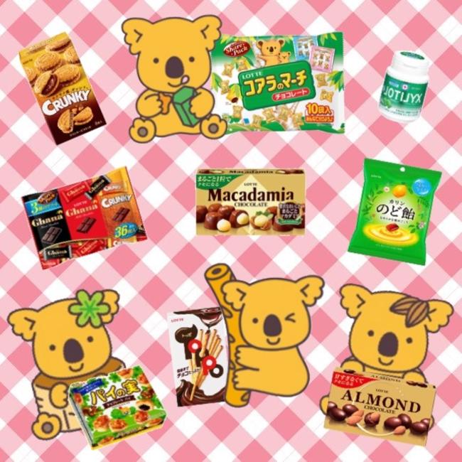 ●食べ放題お菓子ラインナップ● (商品は予告なく変更する場合があります)