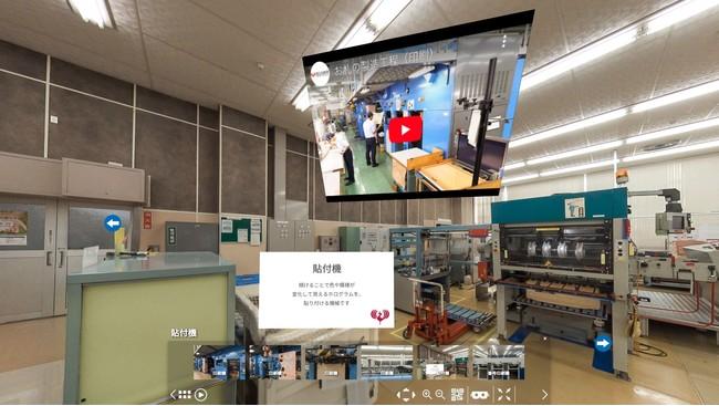 VR工場見学イメージ