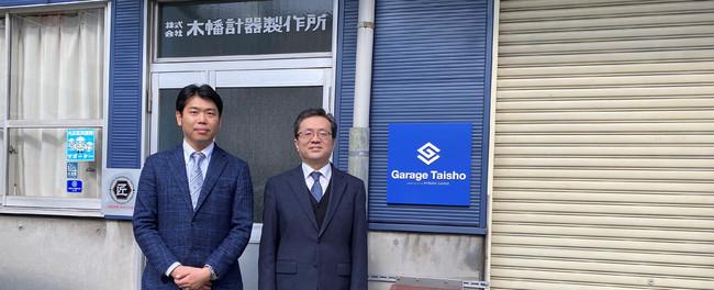 石田幸広 新取締役(左)と代表取締役 木幡 巌(右)