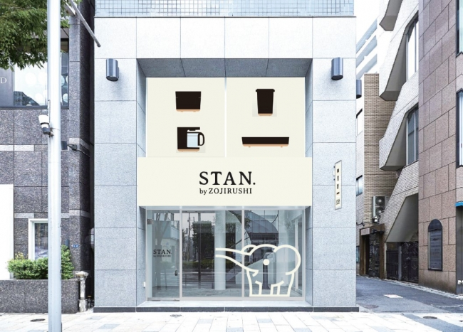 『STAN. TABLE』外観 ※イメージ