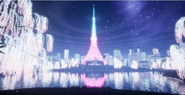 バーチャル東京タワー野外会場 (無料エリア)