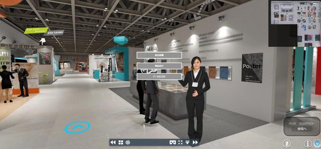 バーチャル展示会360 会場内イメージ