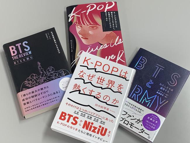 「K-POP本」の刊行が各社から相次ぐ。