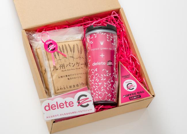 deleteC Gift Box Episode01 食