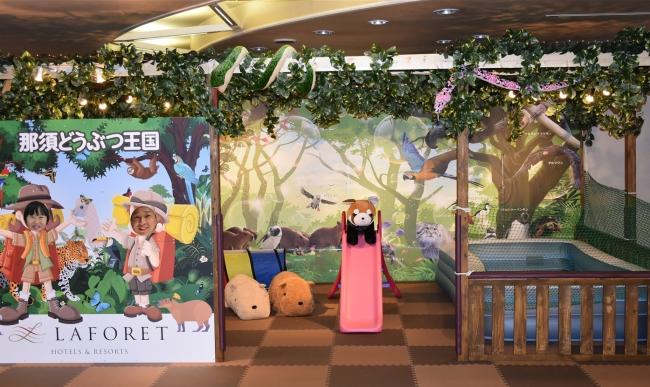ホテル館内特設「森とどうぶつのわくわくキッズスペース」
