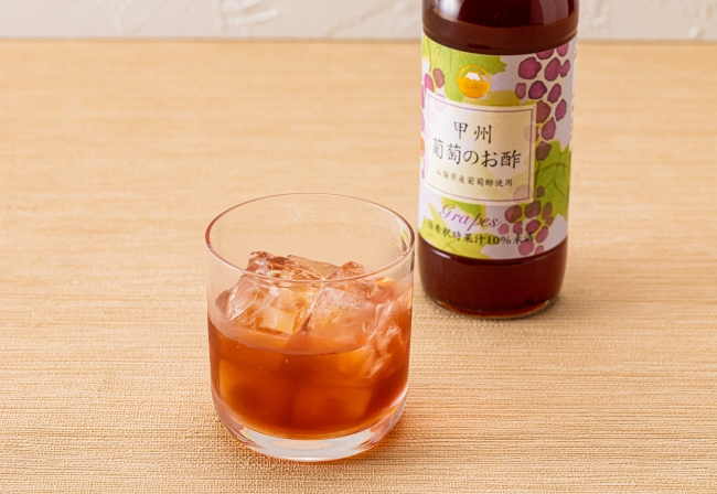 山梨県産果実酢ドリンク