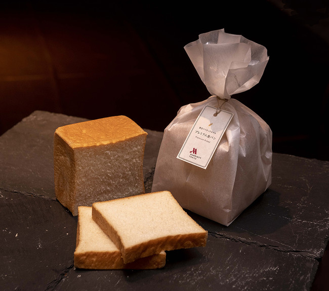 プレミアム 食パン ¥550