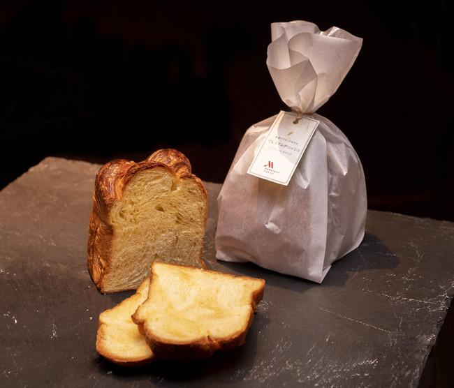 プレミアム デニッシュ 食パン ¥750