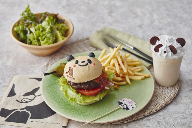 Marriott Panda Burger イメージ